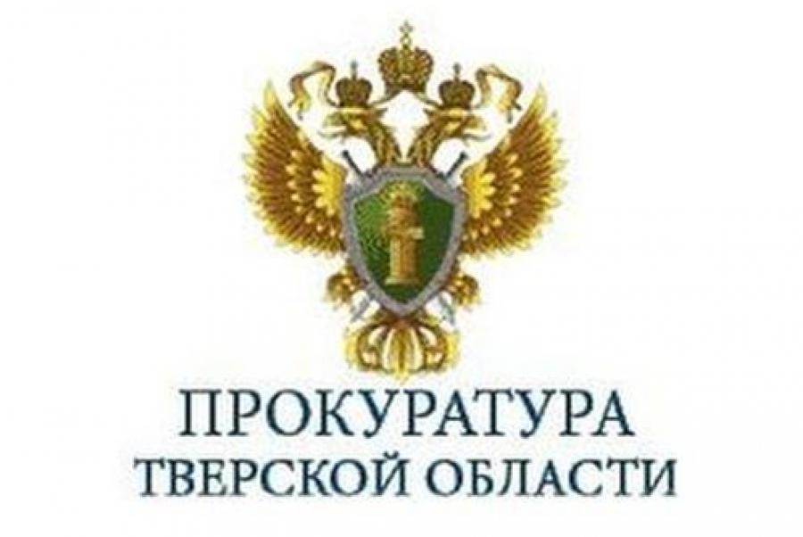 Клуб получил за стриптиз в витрине предостережение прокуратуры