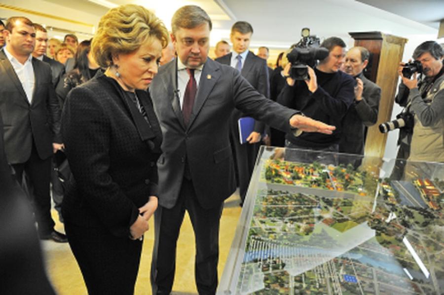 Тверскую область представили в Совете Федерации