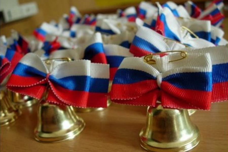 В школах Твери 23 мая прозвенит последний звонок для 1945 выпускников