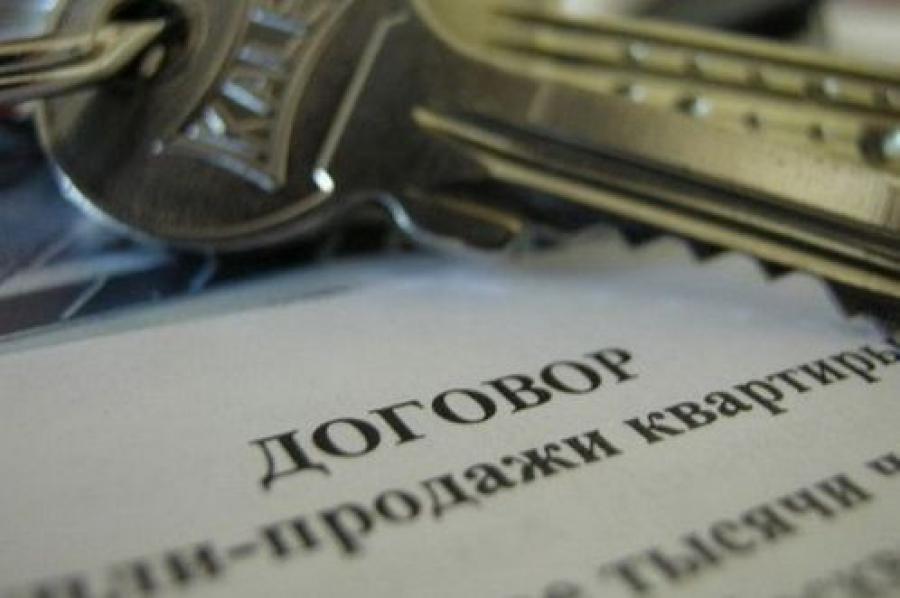Вынесен приговор участникам махинаций с «ветеранскими» квартирами в Бологовском районе