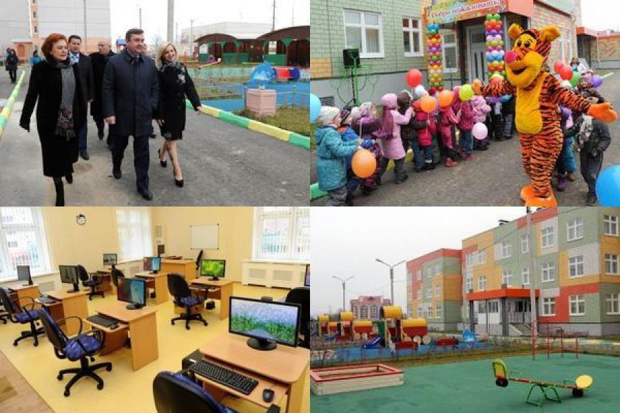 В Твери открылся новый детский сад