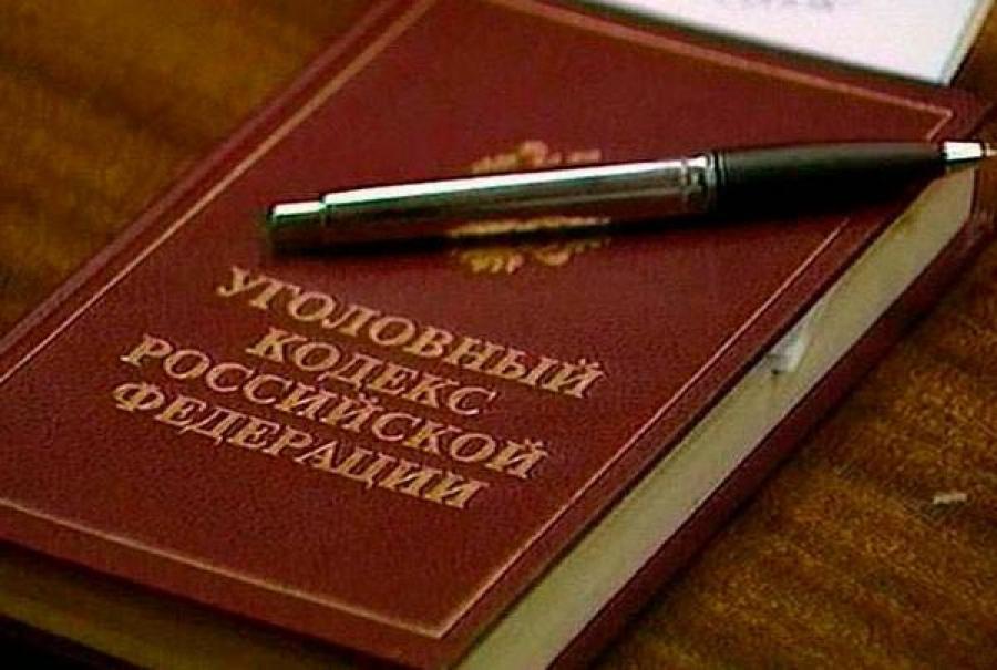 В отношении председателя колхоза в Краснохолмском районе возбуждено уголовное дело за подделку документа