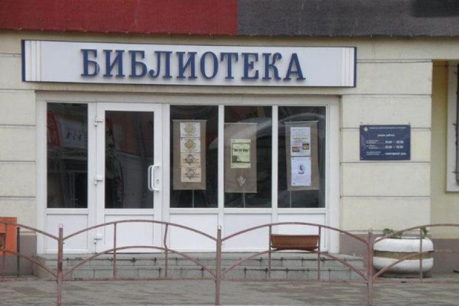 Тверской край – в книгах и фотографиях