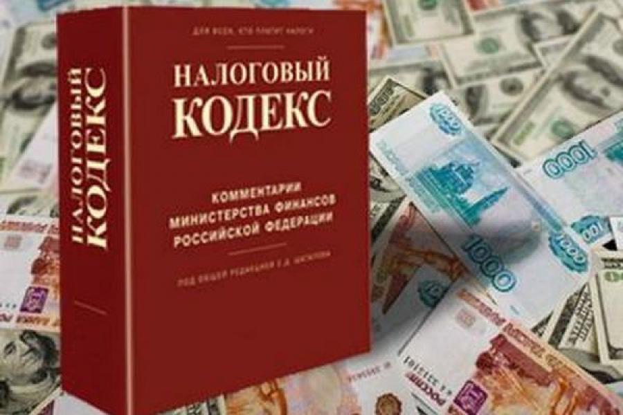 Руководителя фирмы будут судить за уклонение от уплаты налогов в сумме более 16,7 млн. рублей