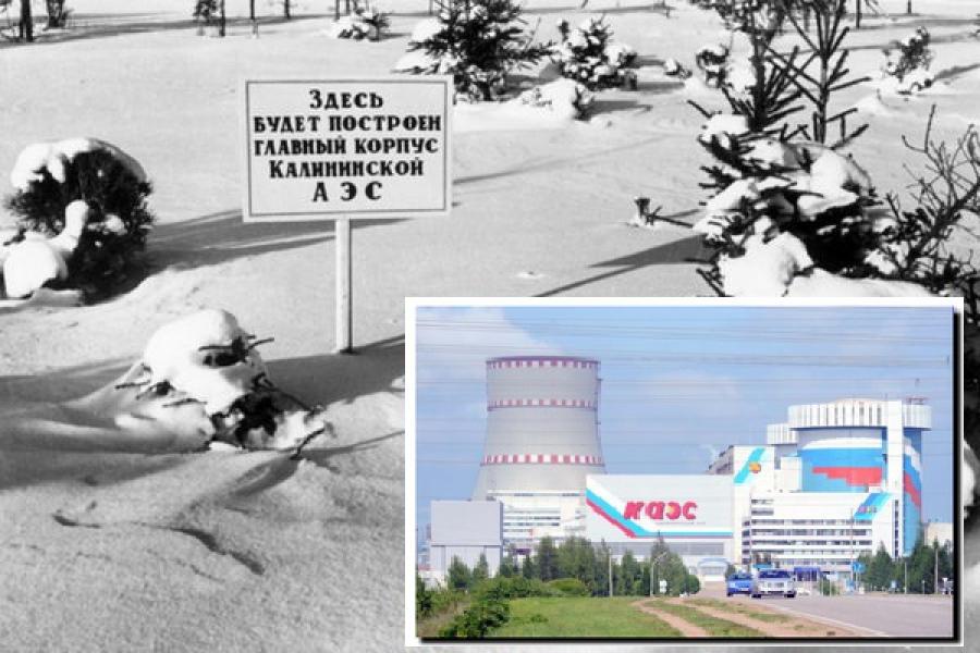 Тридцатилетие отметила Калининская АЭС