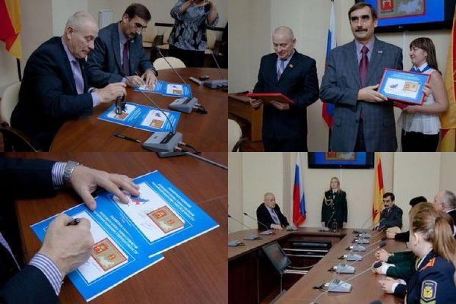 «Почта России» выпустила марку «Герб города Твери»