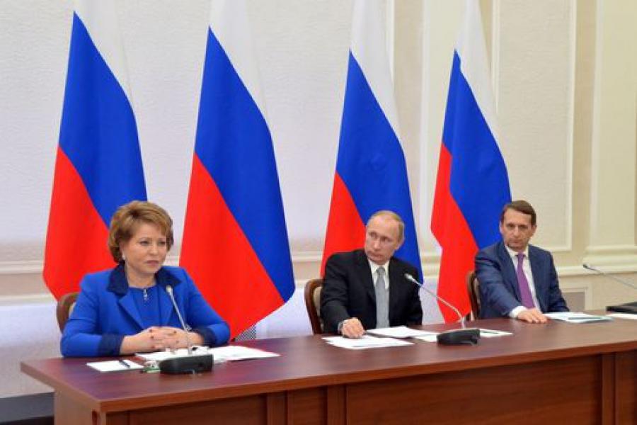 В Петрозаводске состоялась встреча Владимира Путина с членами Совета законодателей РФ