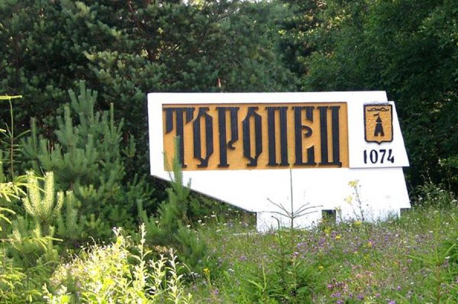 В Торопце пройдет Свято-Тихоновская международная конференция