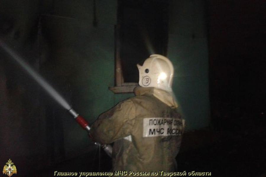 Пожар в квартире в Твери произошёл из-за сигареты