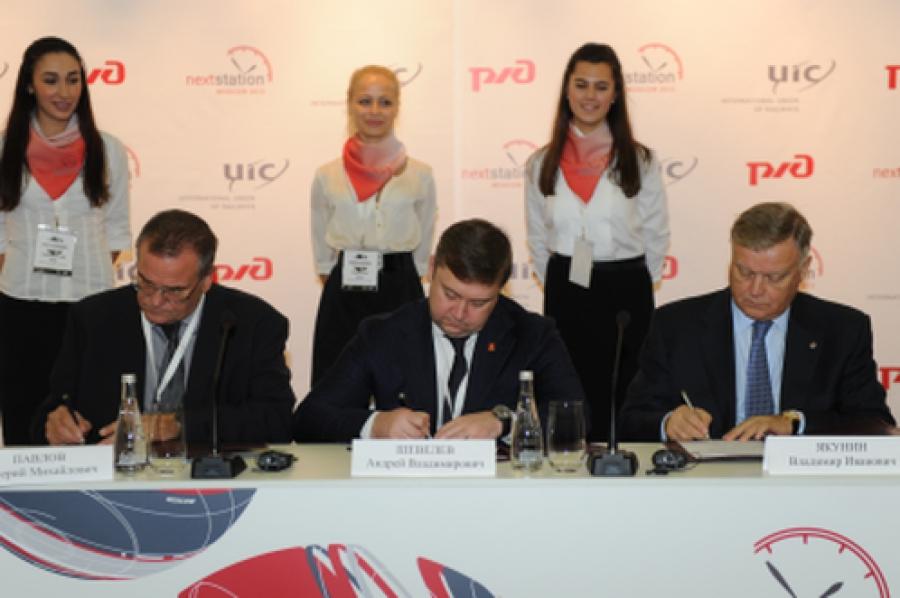 Подписано соглашение о взаимодействии ОАО «РЖД», Правительства Тверской области и администрации Твери