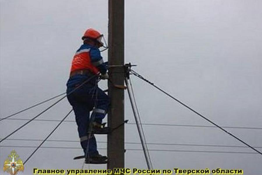 Электроснабжение в населенных пунктах Тверской области восстановлено