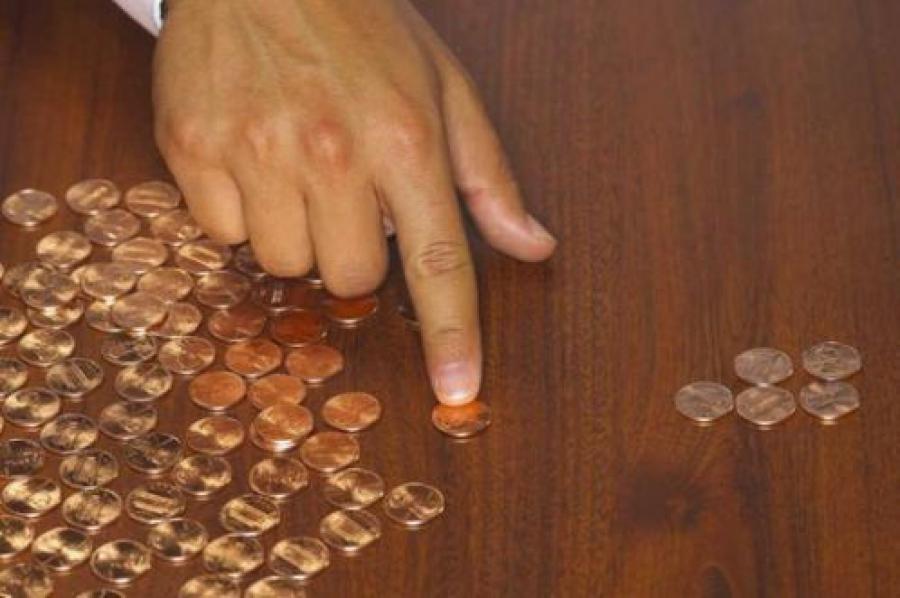 Бюджет Твери «поправили»