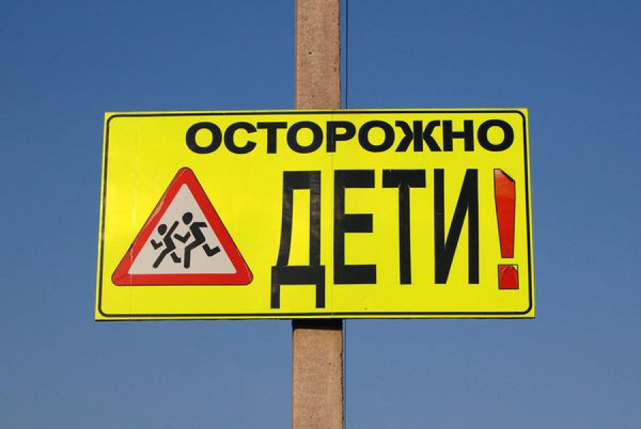 В Калязине не обеспечена безопасность юных пешеходов возле 7 образовательных учреждений