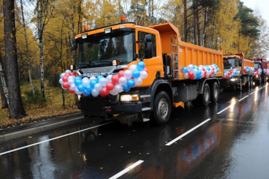 В Конакове после капремонта открыта дорога к паромной переправе через Волгу