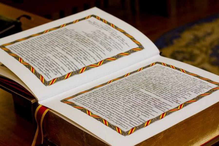 В Золотой книге города Твери появятся новые имена