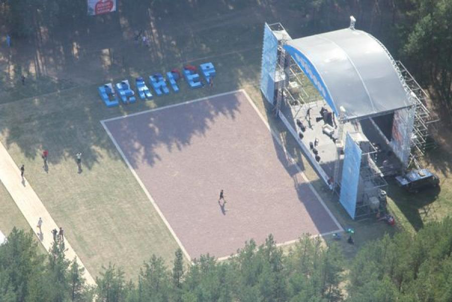 Форум «Селигер» остаётся в Тверской области и станет круглогодичным