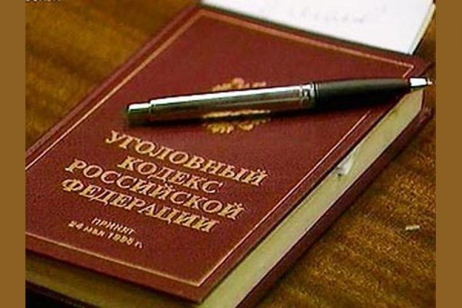 Судебный пристав незаконно обогатилась на 850 тысяч рублей