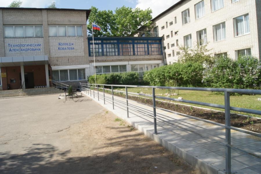 Западнодвинский колледж подключился к программе «Доступная среда»