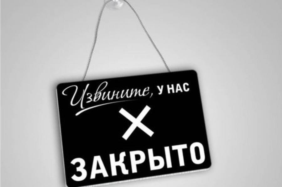 Работа фирмы-субподрядчика строительства в Лихославле приостановлена на 90 суток