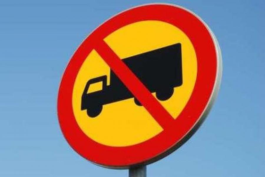 В жару на федеральных дорогах введут сезонные ограничения для большегрузов