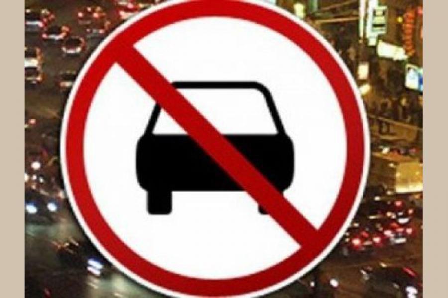 Тверь призывают отказаться от автомобилей