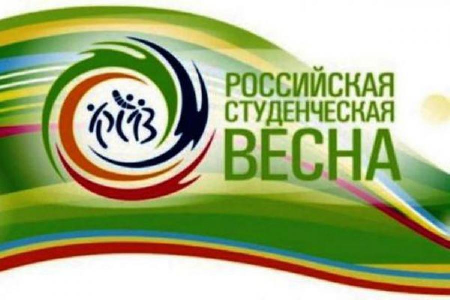 Тверские студенты — среди призеров Российской студенческой весны