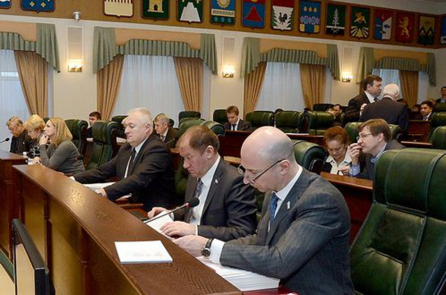 В 2014 год регион войдет с бюджетом
