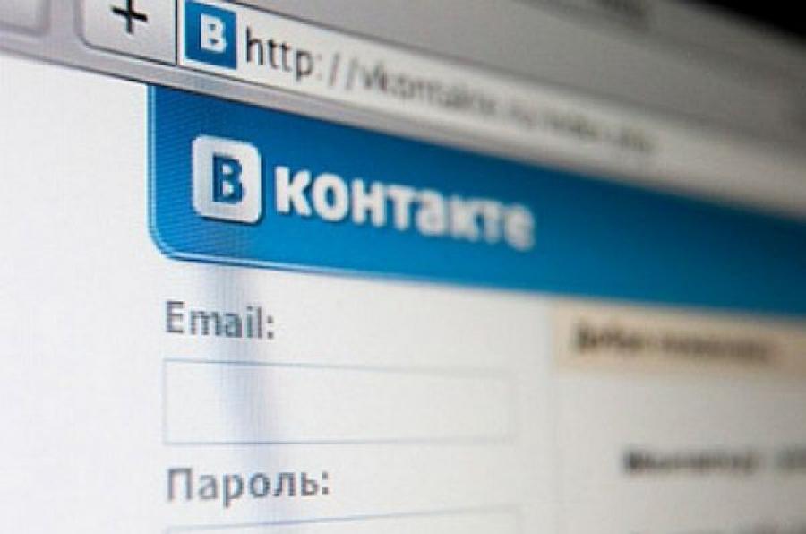 Житель Конаковского района обвиняется в призывах к экстремизму через Интернет