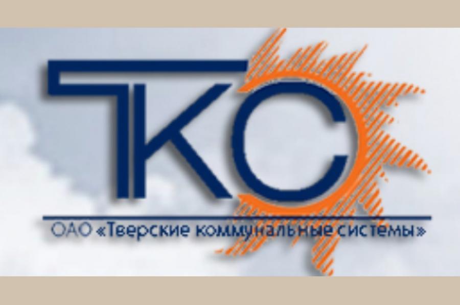 Судьба ОАО «ТКС» будет решаться весной