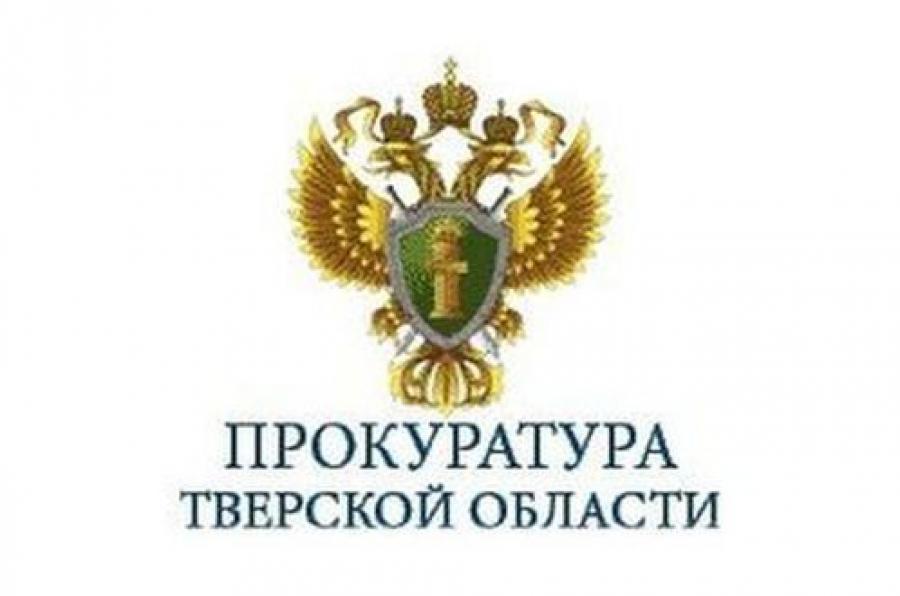 В домах сестринского ухода и ЦРБ в Весьегонском районе нарушались требования пожарной безопасности
