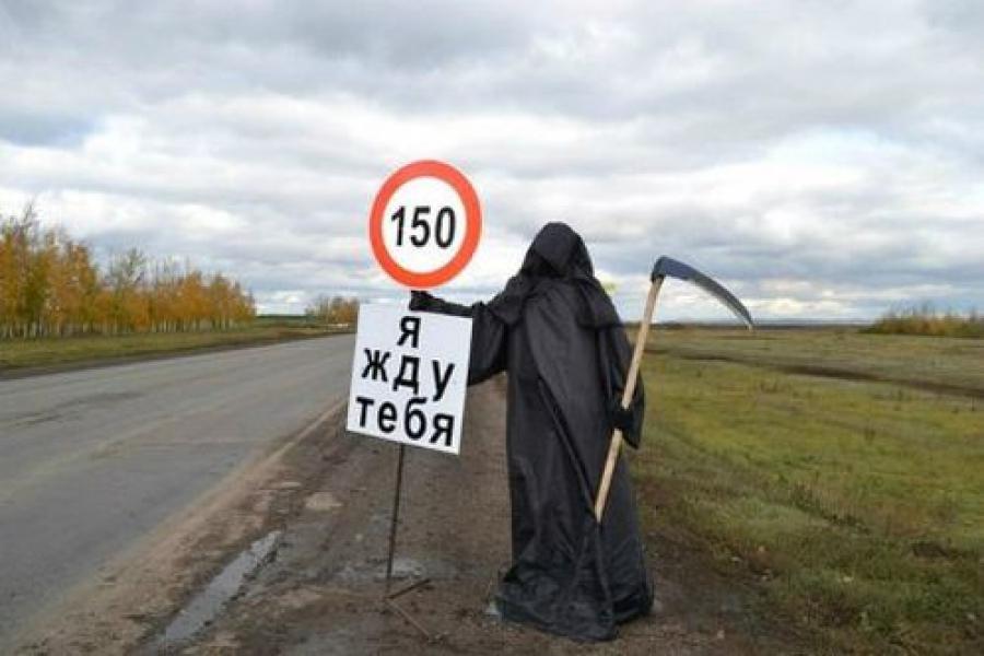 За неделю 23 водителя превысили скорость более чем на 80 км/ч