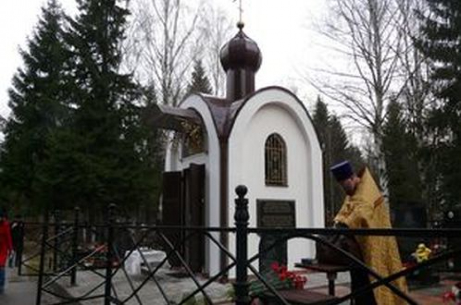 Открыта часовня на Аллее Памяти