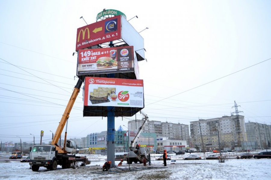 В «Южном» снесли одну из самых крупных в Твери рекламных конструкций