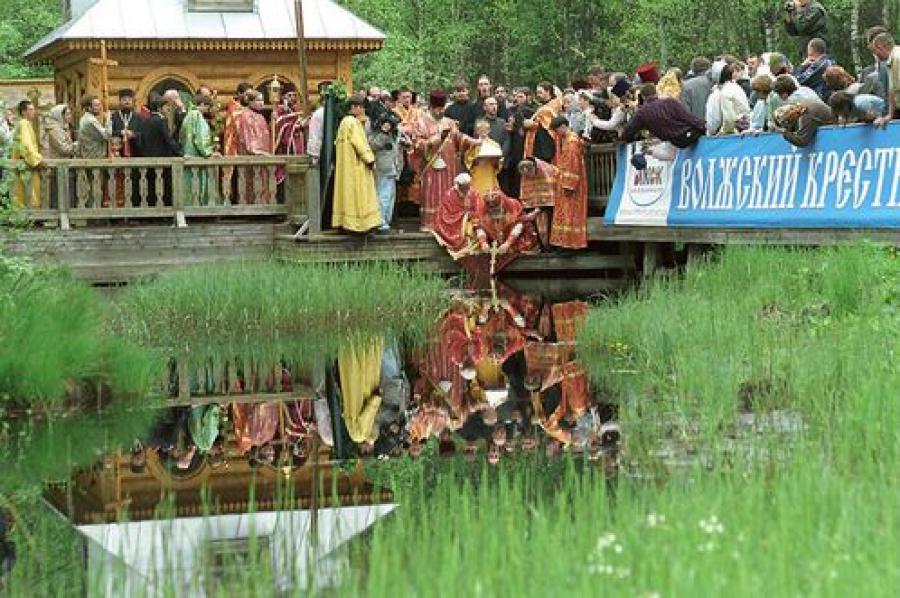 Волжский крестный ход отправится от истока Волги 31 мая