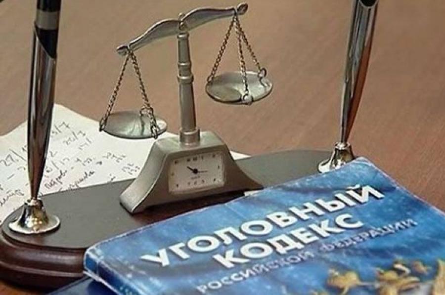 Бывшего директора юридической фирмы будут судить за мошенничество и другие преступления