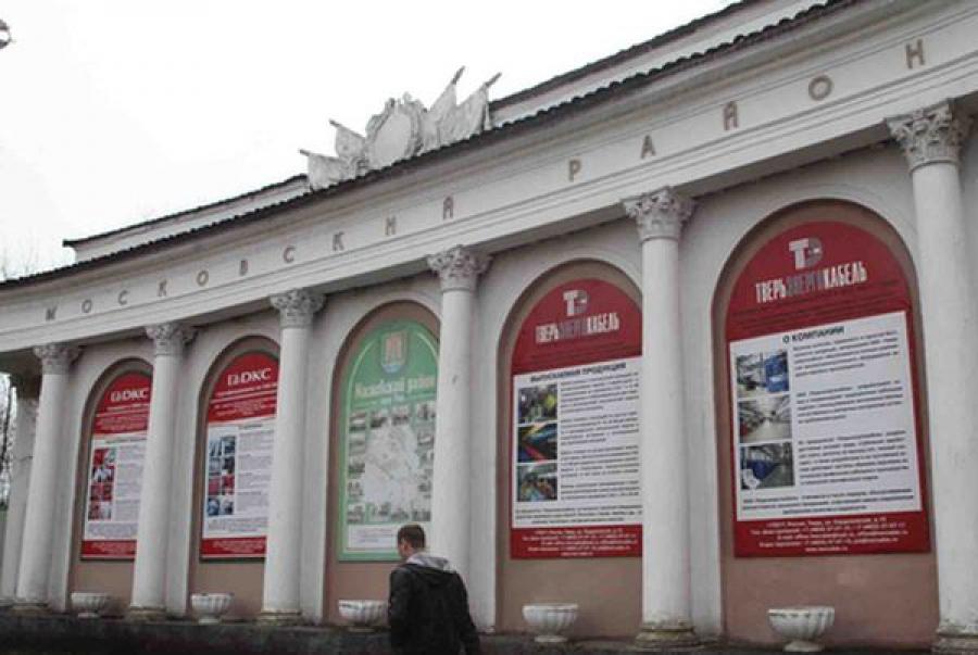 Доске Почета на площади Гагарина в Твери – быть!