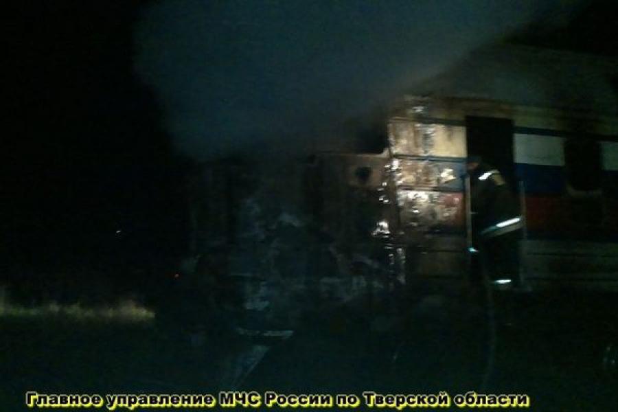 Пожар в тепловозе произошел на железной дороге в Конаковском районе