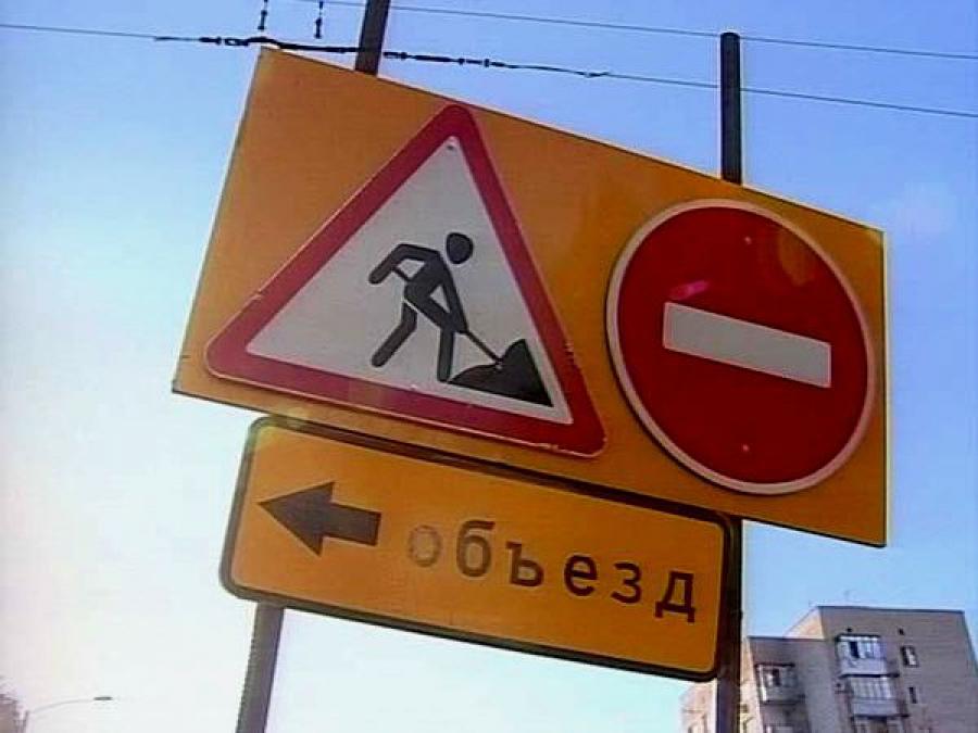 Несколько улиц Твери будет перекрыто из-за ремонта теплотрасс