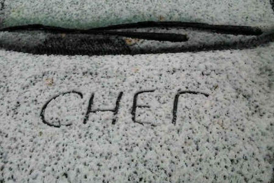 В Тверской области ожидается мокрый снег и сильная гололедица на дорогах