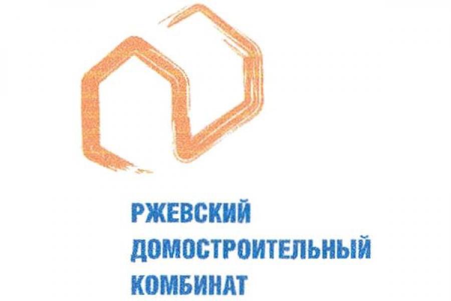 Ржевский ДСК задолжал работникам почти 700 тысяч рублей