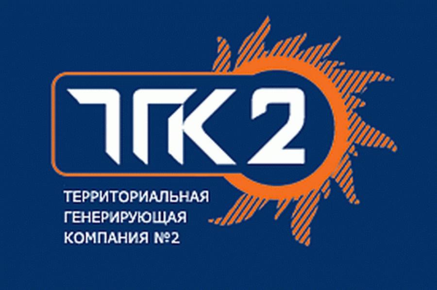 ТГК-2: деятельность конкурсного управляющего ОАО «ТКС» заслуживает оценки правоохранительных органов