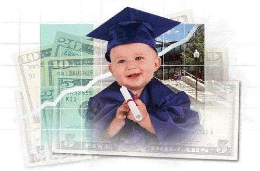 Скорректированы объемы финансирования образовательной отрасли региона