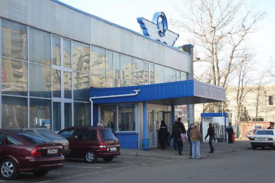 Автовокзал Смоленск  расписание автобусов официальный