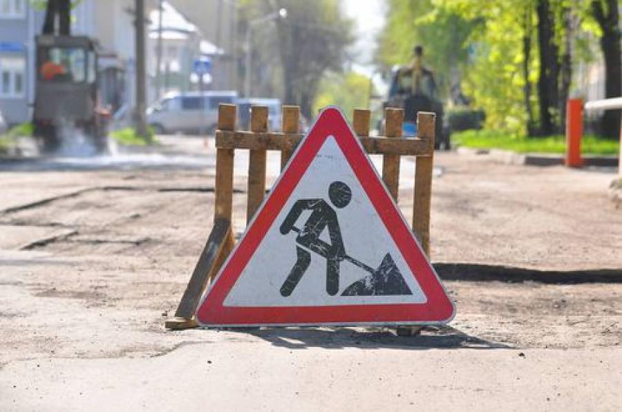 В этом году капремонта дорог в Твери не будет
