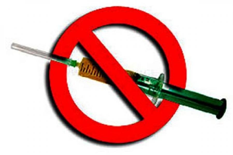 В Твери будет усилена работа по профилактике наркомании среди молодежи