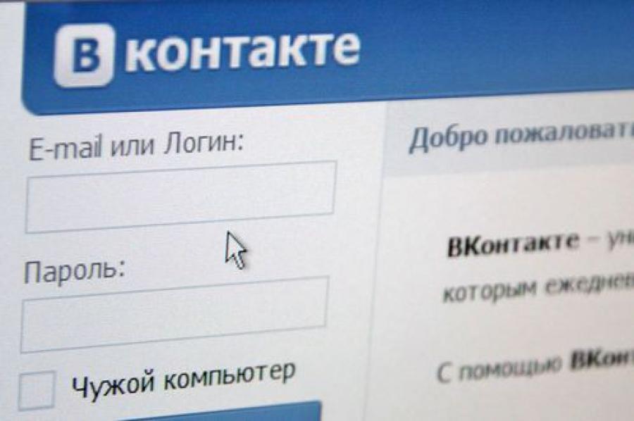 За возбуждение ненависти и вражды — штраф 100 тысяч рублей