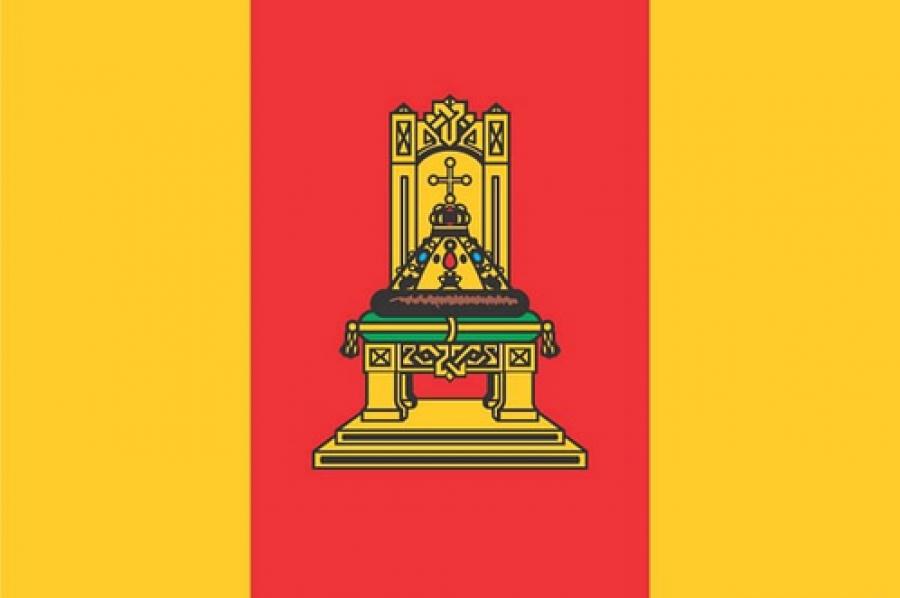 Выставками и награждениями отметят День герба и флага Тверской области