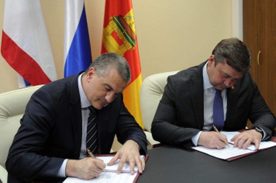 Крым и Севастополь становятся партнерами Тверского региона