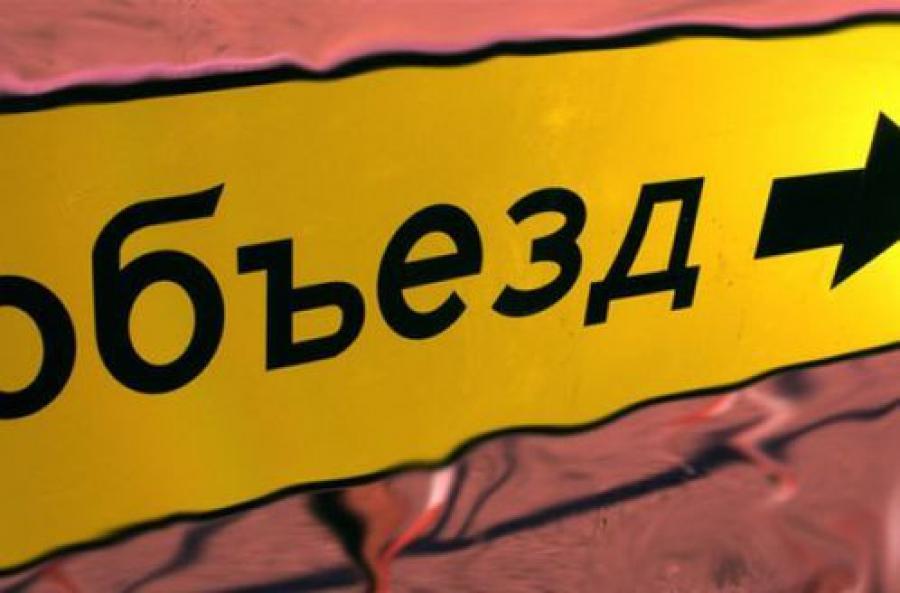 4 ноября в Твери перекроют движение