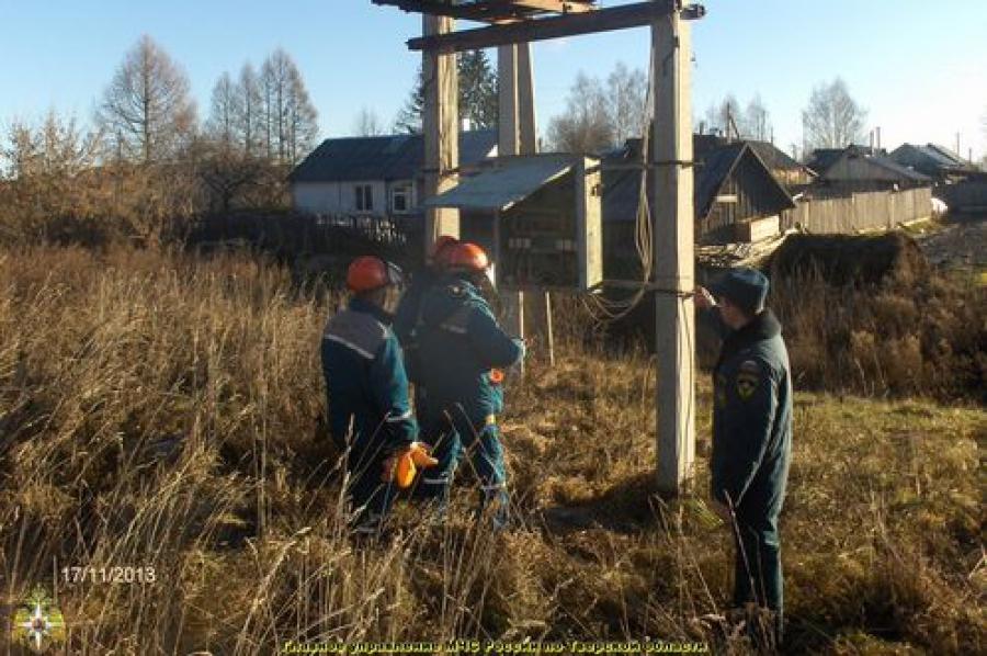 Электроснабжение в Тверском регионе восстановлено